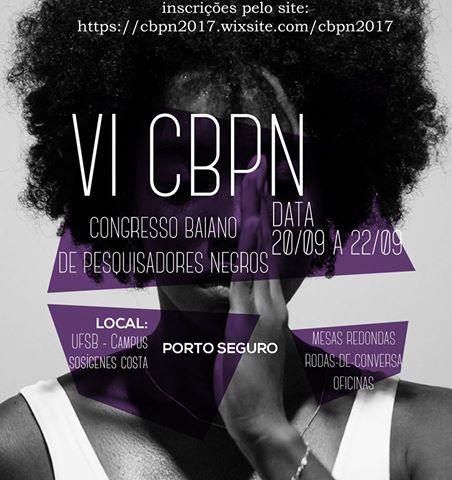 cbpn2017